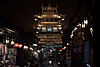 Ancient Tower Photo: At one time, Pingyao was the ancient wealthy financial center of China.  Now it serves as one of the few places in China that has retained its charming old-world architecture.