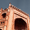 Capitol Blunder Photo: The grand south entrance of Fatehpur Sikri's Jama Masjid.