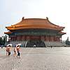 photo: Three Halls - A user controlled panorama of Liberty Square and the Chiang Kai Shek Memorial Hall, the National Concert Hall and the National Theater.
