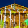 Luminated Lodge Photo: An incredible light show illuminates the front of Annecy's town hall.